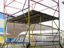 Scaffolding tower VSP 250