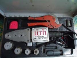 Сварочный аппарат для труб ЦТП в аренду