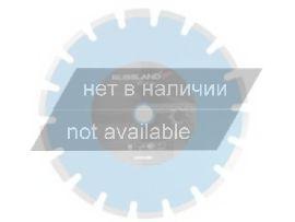 Diamond blades Russland