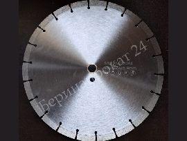 Диск алмазный холодной прессовки 350х3.2х12х25.4