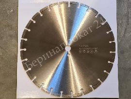 Cold pressed diamond disk 400х3.2х10х25.4