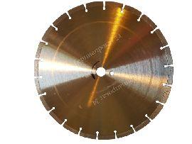 Диск алмазный Distar 1A1RSS 350
