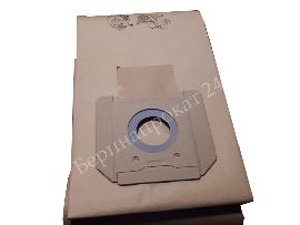 Buy paper bag for vacuum cleaner GAS 25 Bosch 2605411167