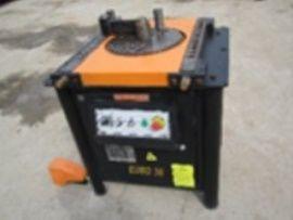Пошаговая инструкция по эксплуатации гибочного станка Gocmaksan BS 36