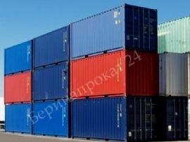 Аренда контейнера - универсальное решение