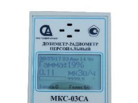 Когда требуется дозиметр профессионального класса МКС-0.3СА
