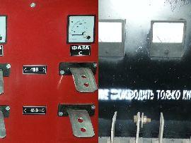 Аренда трех- и четырехпроводного трансформатора прогрева бетона