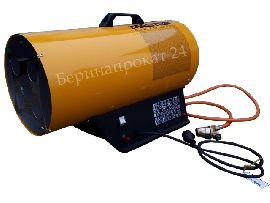 Gas heater MASTER BLP 53 M