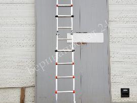 Аренда лестницы высотой 7 и более метров