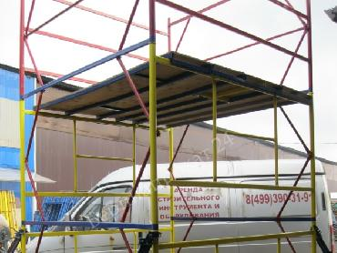Scaffolding tower VSP 250 for rent