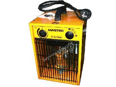 Электрическая тепловая пушка (тепловентилятор) Master B 3.3 EPB (1.65-3.3 КвТ) в аренду и напрокат
