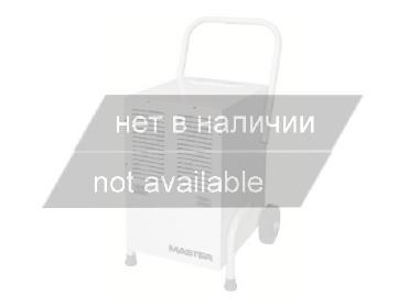 Осушитель воздуха конденсаторного типа Master dh 751(Польша) в аренду