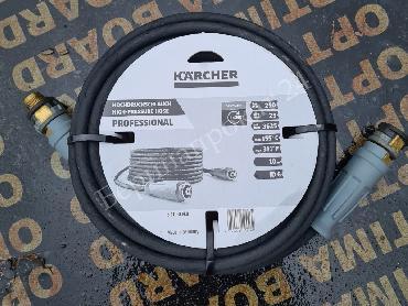 Аренда шланга высокого давления Karcher (2xEASY!Lock, НД 10, 220 бар) 10 метров