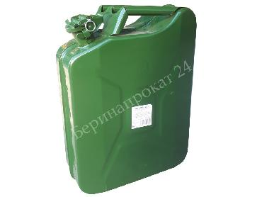 Metal canister 20 L for rent
