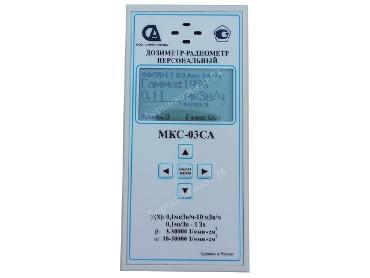 Дозиметр радиометр МКС-0.3СА (Россия) в аренду