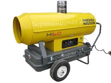 Indirect air heater Wacker Neuson HI 60 for rent
