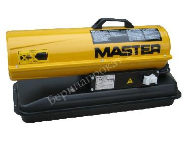 Direct oil heater MASTER B 70 CED for rent