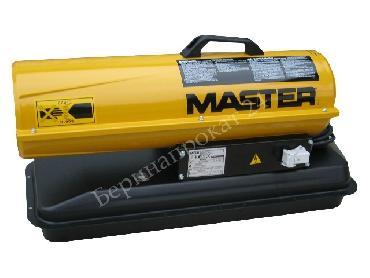 Дизельная тепловая пушка Master B 70 CED (20 кВт) в аренду и напрокат