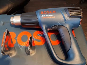 Аренда строительного фена BOSCH GHG 660 LCD