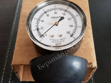 Vacuum gauge Marshall for vacuum cleaners for rent