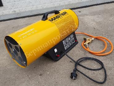 Аренда газовой тепловой пушки Master BLP 33 M (33 КвТ)