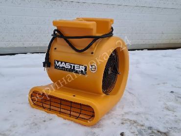 Аренда вентилятора Master CD 5000