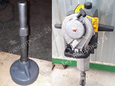 Аренда оправки для забивки свай Wacker Neuson с бензиновым отбойным молотком Wacker Neuson BH 23