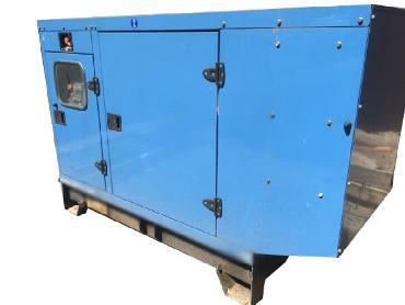 Аренда трёхфазного дизельного генератора SDMO J66K