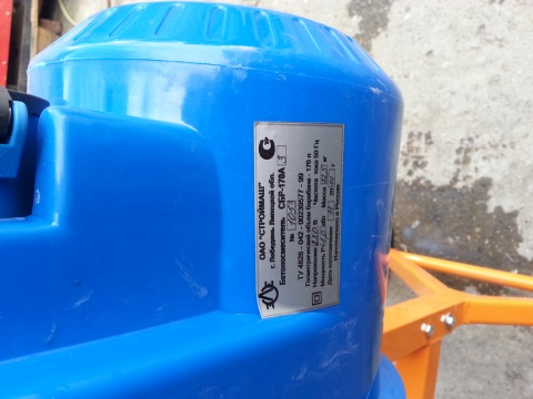 Portable concrete mixer Lebedyan SBR-170A.3 to rent - 2