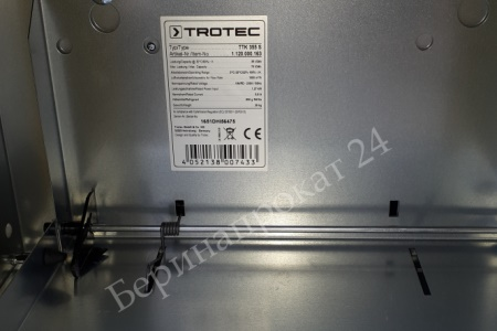 Air dehumidifier Тroter TTK 355 S to hire - 6