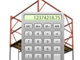 Вышка тура марки ВСП 250 расчет комплектующих